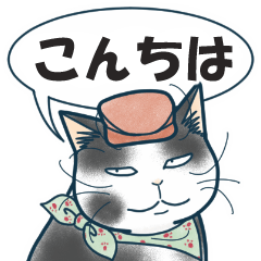[LINEスタンプ] 福猫・大吉スタンプ