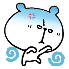 [LINEスタンプ] しろくまくん便り16 〜怒〜の画像(メイン)