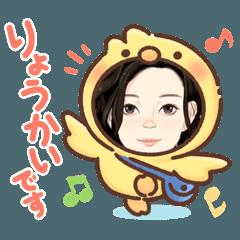 [LINEスタンプ] 東 奈蝶のスタンプの画像(メイン)