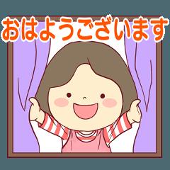 [LINEスタンプ] 毎日使える☆やさしい主婦スタンプの画像(メイン)