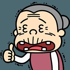 [LINEスタンプ] プルプルおばあちゃん