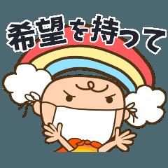 [LINEスタンプ] コロナ禍の赤ちゃんパパのメッセージ友達編