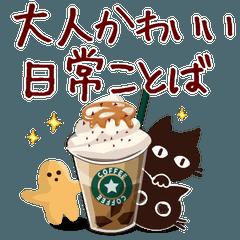 [LINEスタンプ] Popup!大人かわいい絵本の猫4