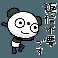 [LINEスタンプ] ふんわかパンダ ポップタッチ風9
