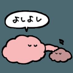 [LINEスタンプ] 日常生活で使いやすいおはぎ