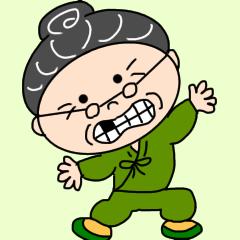 [LINEスタンプ] 待たせたねぇ〜おばあちゃんだよ2