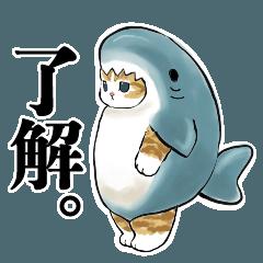 [LINEスタンプ] サメにゃん