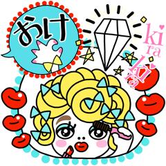 [LINEスタンプ] ☆大人可愛いレディ♡