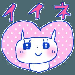 [LINEスタンプ] 感謝いっぱいのスタンプ