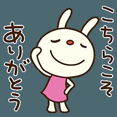 [LINEスタンプ] ありがとうを伝える☆てるてるうさぎ