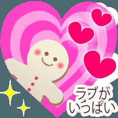 [LINEスタンプ] 飛び出す♡愛の♡メッセージ