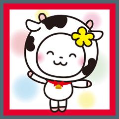 [LINEスタンプ] 春節2021♡花うさちゃん[中国語繁体字]
