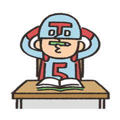 [LINEスタンプ] Do your best. Hero 【 勉強熱心 】