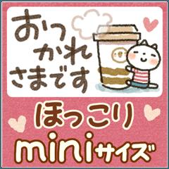 [LINEスタンプ] 【小】ほっこり♡ 心にやさしいスタンプ