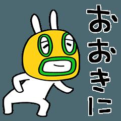 [LINEスタンプ] ありがとう☆うさぎマスクマーン