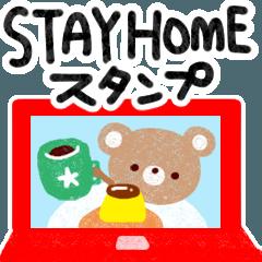 [LINEスタンプ] STAY HOME なスタンプ