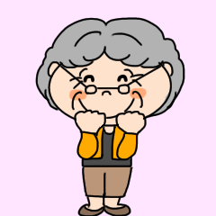 [LINEスタンプ] 元気なおばあちゃんの毎日使える言葉3