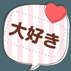 [LINEスタンプ] メッセージ気持ちを伝えるハートスタンプ2