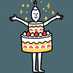 [LINEスタンプ] 動くケーキ人