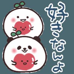[LINEスタンプ] まるいやつらとトリさん☆気持ち伝わる