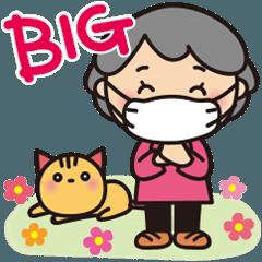 [LINEスタンプ] ばぁば★コロナに負けないBigスタンプ_繁体