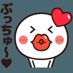 [LINEスタンプ] LOVEを伝える❤動くスタンプ
