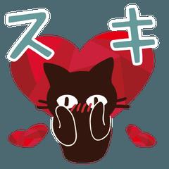 [LINEスタンプ] Popup大人かわいい絵本の猫8[気づかい言葉]