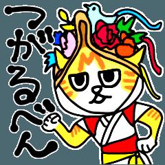 [LINEスタンプ] 津軽弁×英語 ネイティブモード