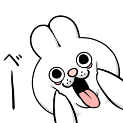 [LINEスタンプ] 動くゲスウサギ