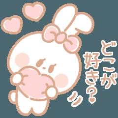 [LINEスタンプ] さみしんぼ♡うさぎ