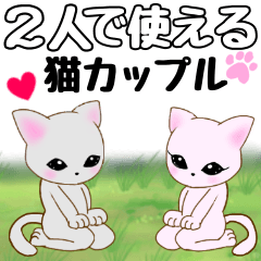 [LINEスタンプ] ♡ラブラブ猫カップル♡ピンク×グレー