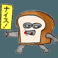 [LINEスタンプ] パンどろぼうの画像(メイン)