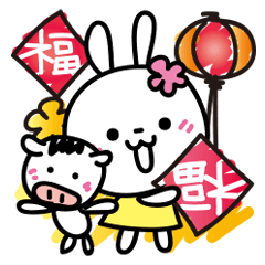 [LINEスタンプ] 春節♡花うさちゃん♡2021[中国語繁体字]