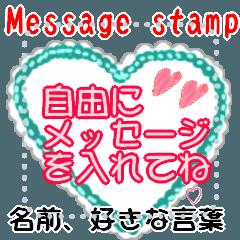 [LINEスタンプ] メッセージを自由自在に入れてみてね
