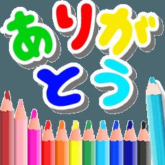 [LINEスタンプ] 毎日使う‼ 飛び出る色々ペン‼