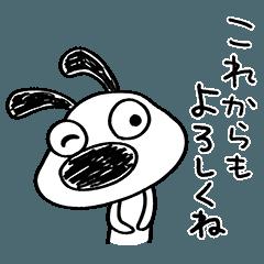 [LINEスタンプ] 気持ち伝える☆犬のバウピー