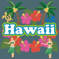 [LINEスタンプ] 【大きく飛び出し動くスタンプ  ハワイ】