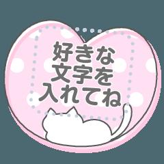 [LINEスタンプ] メッセージ★ねこのシンプルスタンプ2