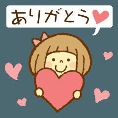 [LINEスタンプ] ほのぼの女の子〜気持ちを伝えるスタンプ〜