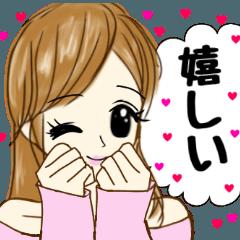 [LINEスタンプ] あざとかわいいお姉さん 茶髪ロング