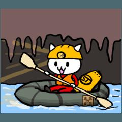 [LINEスタンプ] 洞窟ネコ(caving cat)