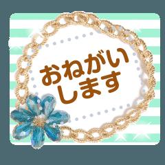 [LINEスタンプ] カスタム★かわいいアクセサリーのスタンプ