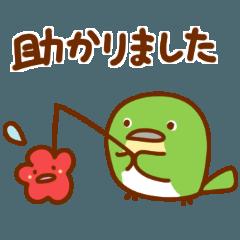 [LINEスタンプ] ウメとメジロの日常