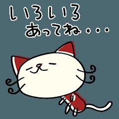 [LINEスタンプ] 気持ち伝える☆ねこのバンスキー