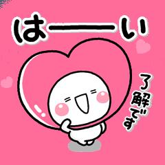 [LINEスタンプ] LOVE♡の気持ちを伝える特別なスタンプ