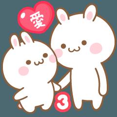 [LINEスタンプ] 高知とユニとうさぎの恋 3 (日本語)