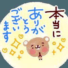 [LINEスタンプ] 感謝いっぱい・くまのスタンプ