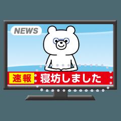 [LINEスタンプ] 〇〇風メッセージスタンプ