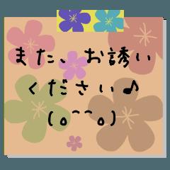 [LINEスタンプ] 手書きメモ*マステなフラワー敬語スタンプ