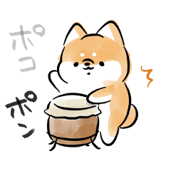 [LINEスタンプ] 踊る犬